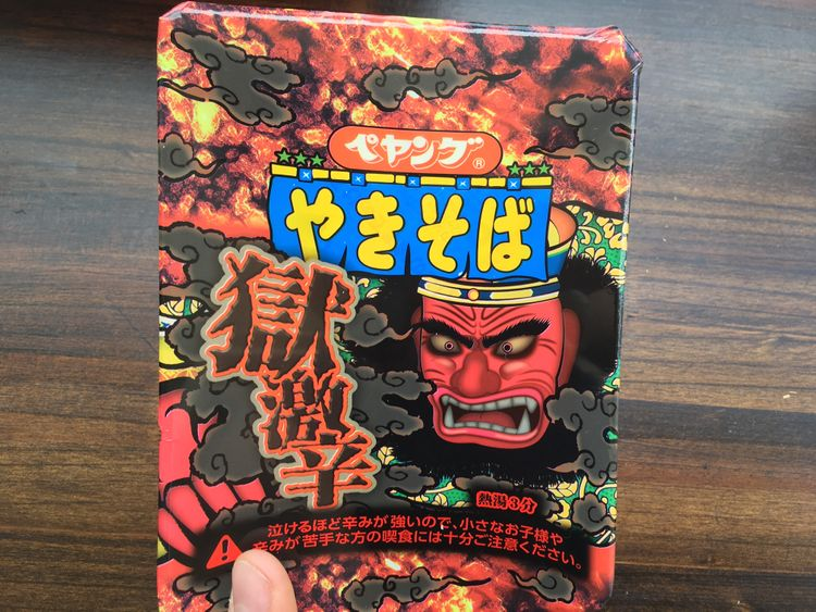 Peyoung spicy yakisoba noodles