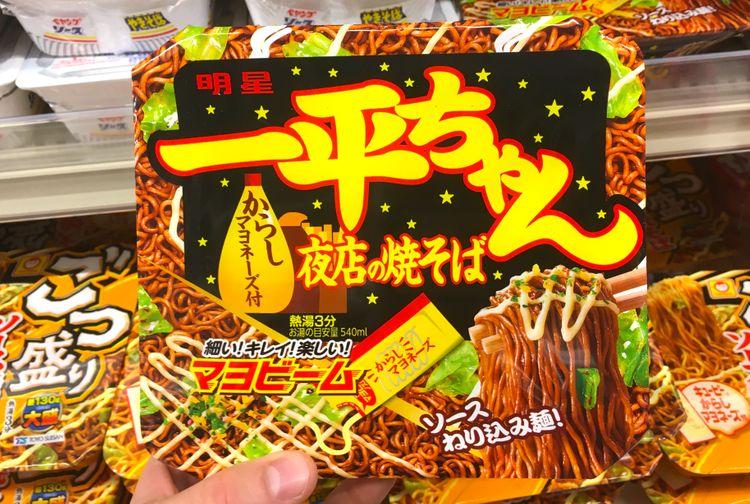 Ippeichan instant yakisoba
