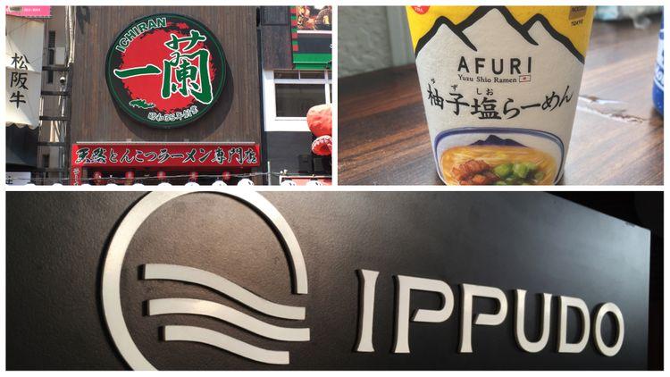 Ippudo Ichiran and Afuri