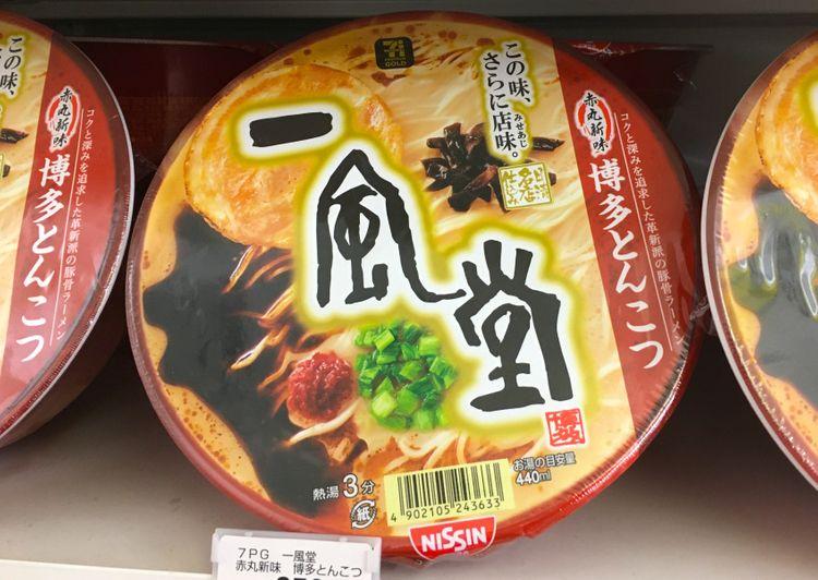 Ippudo Instant noodles