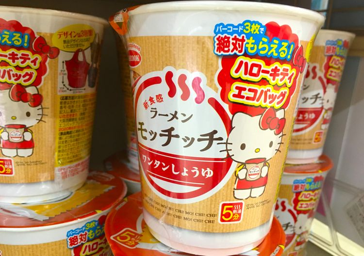acecook hellp kitty instant noodles
