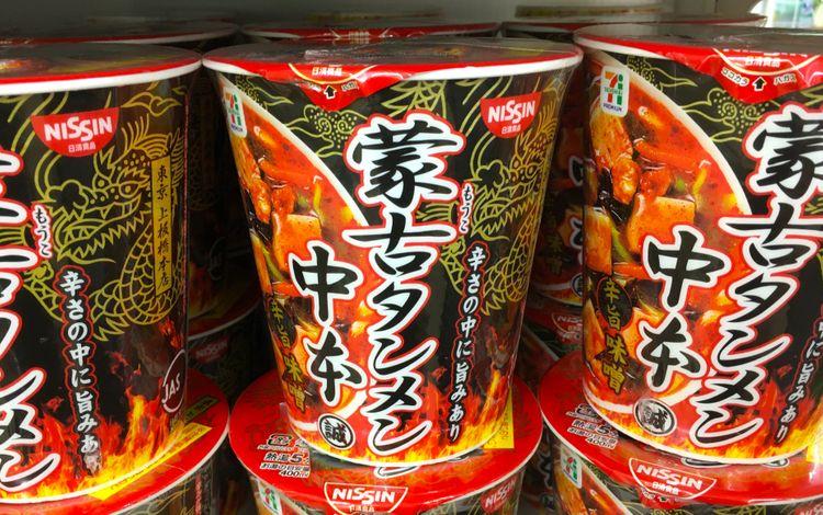 mouko tanmen nakamoto instant noodle