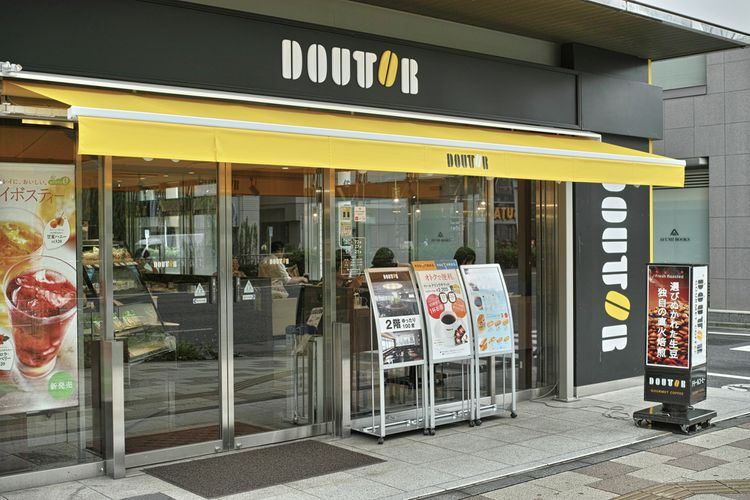 Doutor storefront