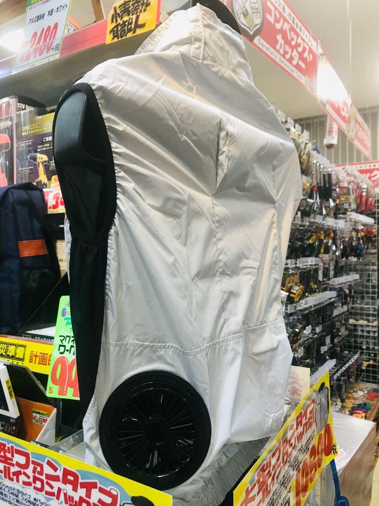 Áo chống nắng có quạt thông khí Air Craft Blouson