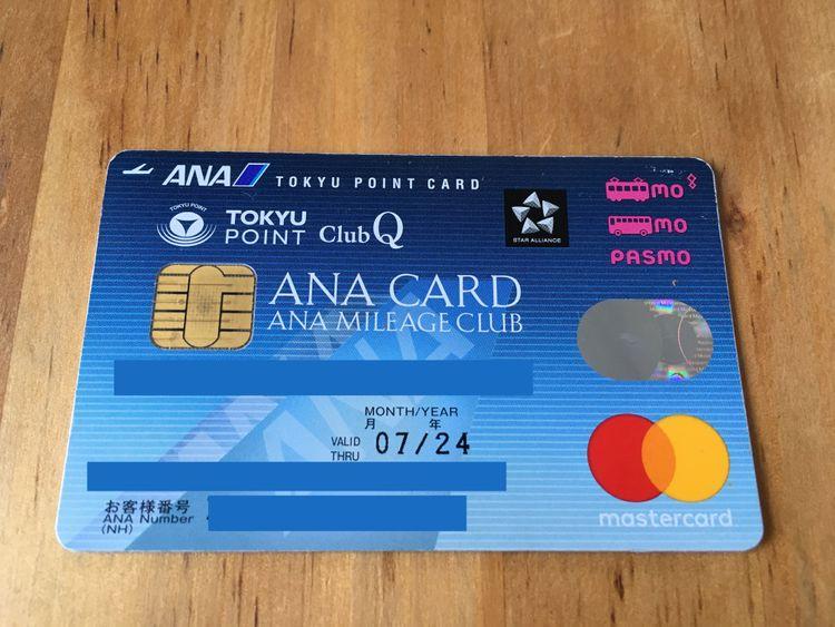 ANA結合PASMO的MASTER信用卡