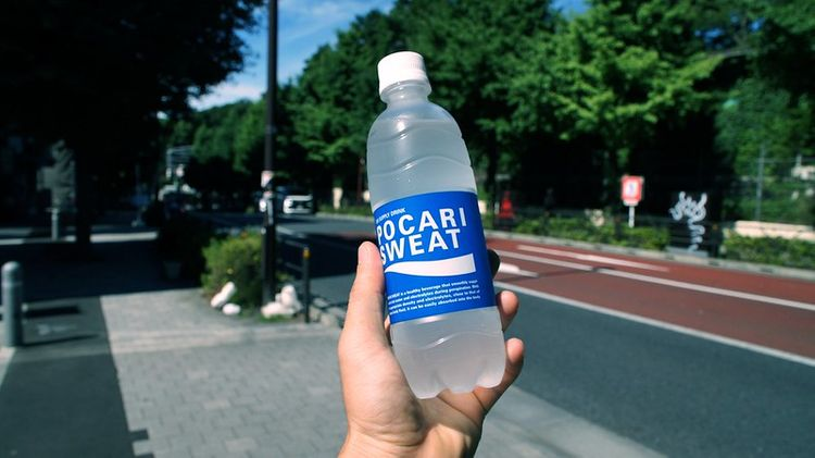 Nước điện giải Pocari Sweat