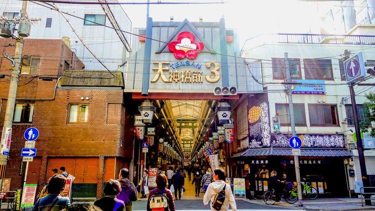 Osaka's Tenjinbashisuji Shopping arcade