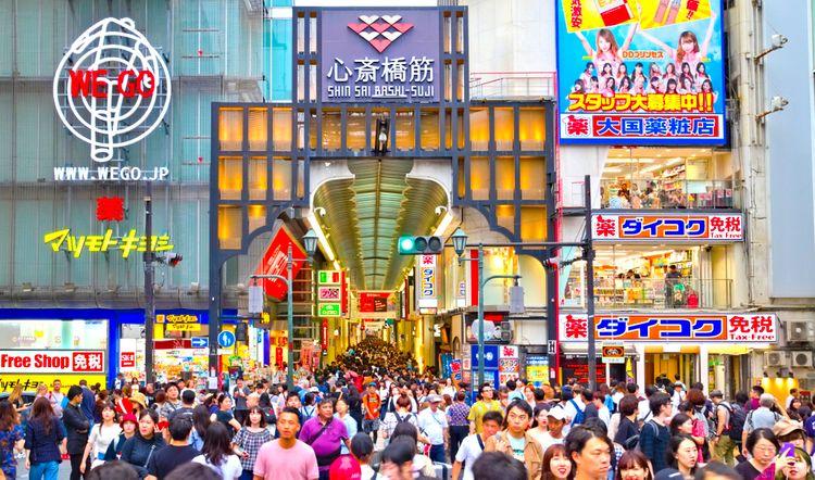 Entrance to shinsaibashisuji in Osaka