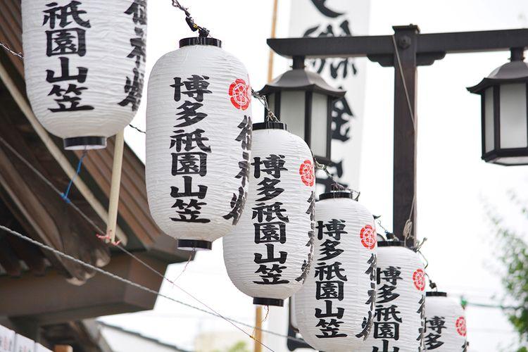 chochin japanese lanterns