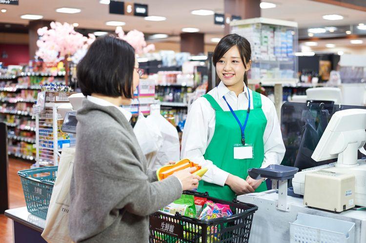 siêu thị ở Nhật Bản