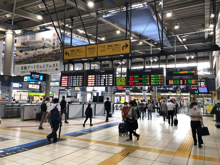 시나가와역