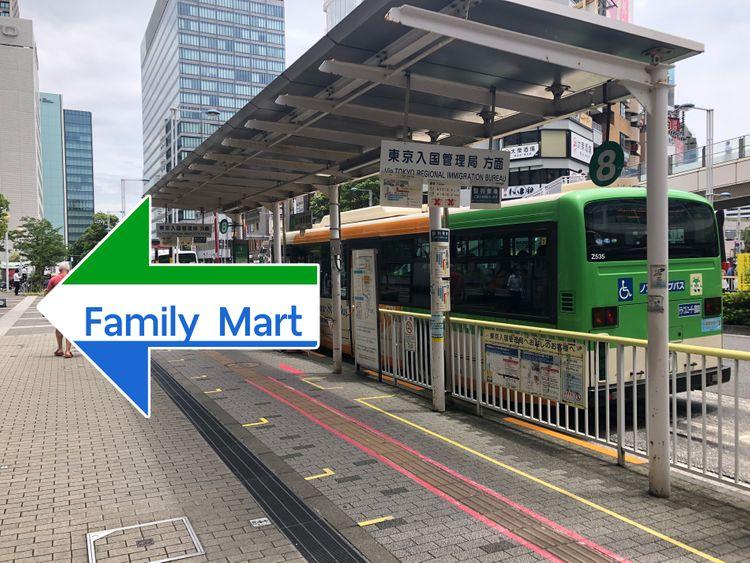 시나가와 버스정류장
