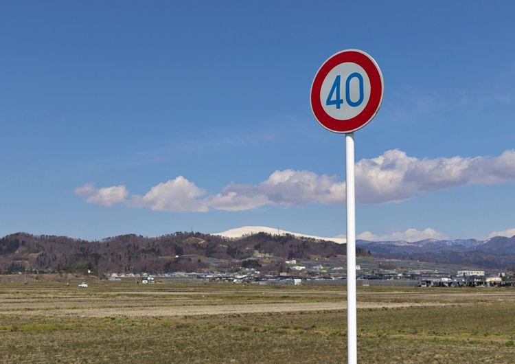 Japanese speed limit
