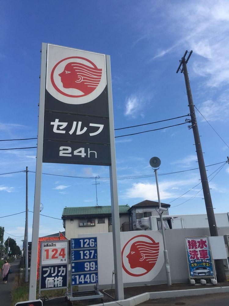 self service gas station