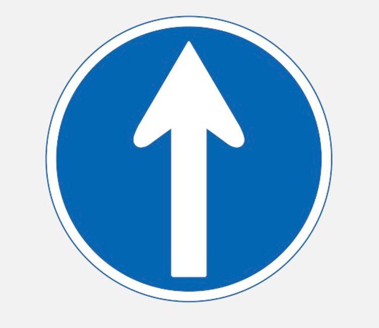 일방통행 표지판