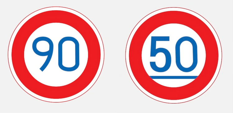japanese speed limit signs