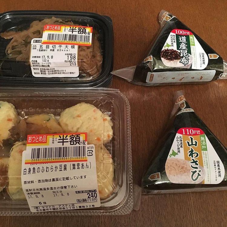 seicomart foods