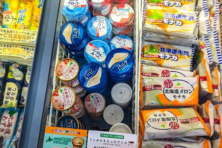 seicomart ice creams
