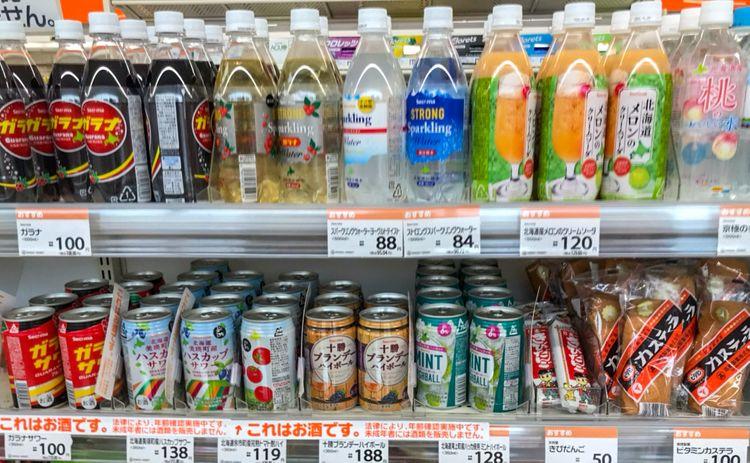 seicomart drinks