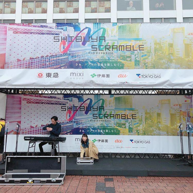 sự kiện âm nhạc Shibuya Music Scramble
