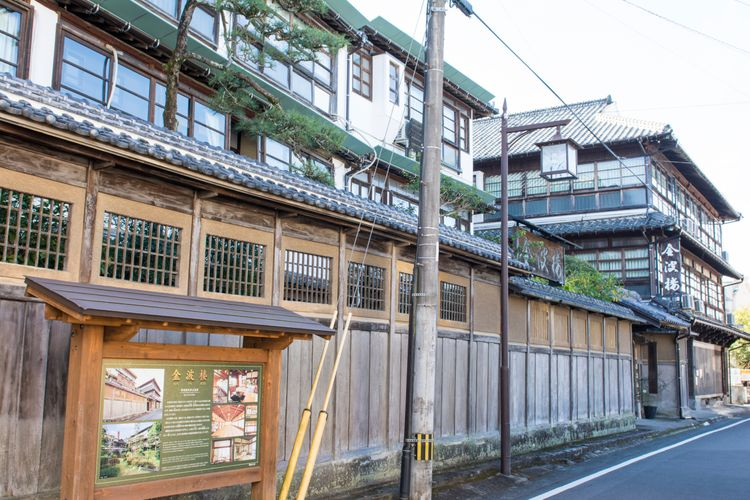 hinagu onsen hot springs kumamoto