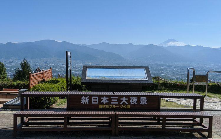 ほったらかし露營場新日本三大夜景看板