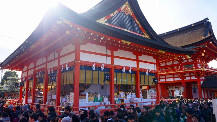 fushimi inari shrine in Kyoto for hatsumode on new years