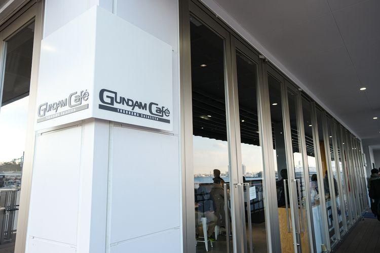 鋼彈咖啡館