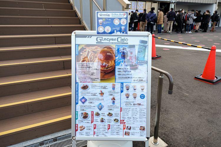 鋼彈咖啡館菜單看板