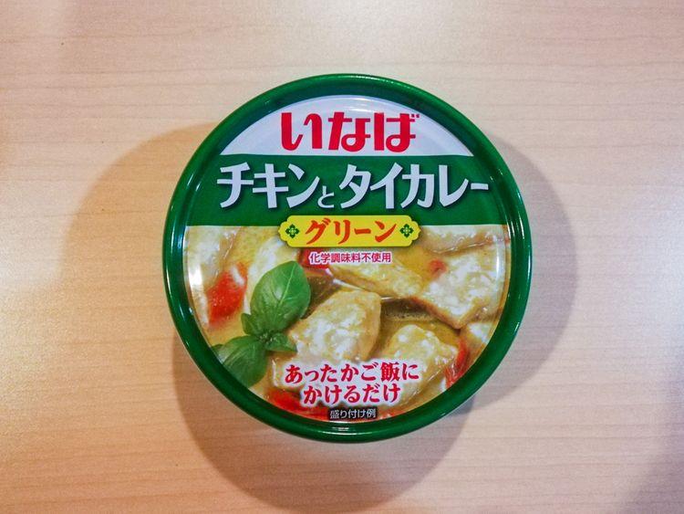 แกงเขียวหวาน inaba