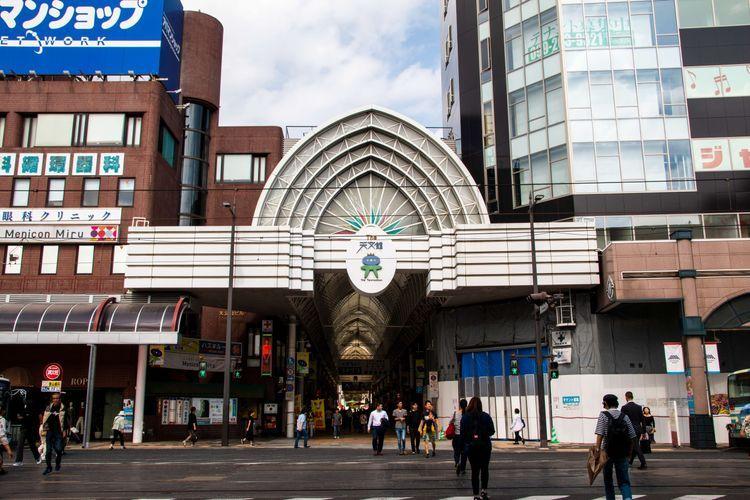 天文館商店街入口