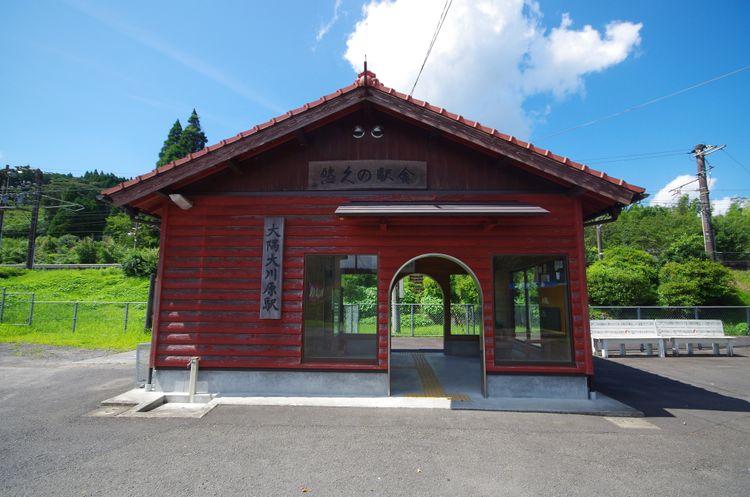 大隅大川原車站外觀