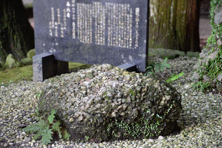 霧島神宮的さざれ石(Sazareishi)