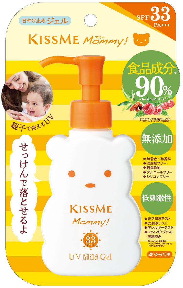 Kiss me Mommy UV Mild Gel