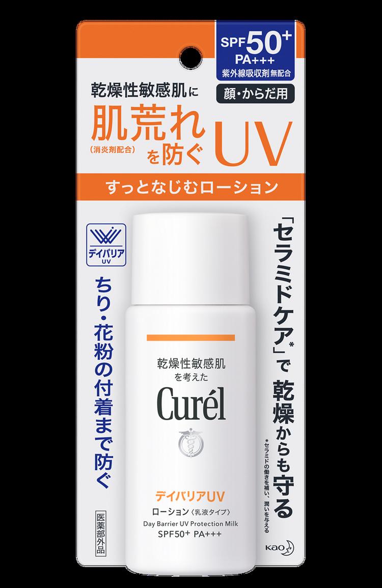 Curel Day Barrier UV Protection Milk