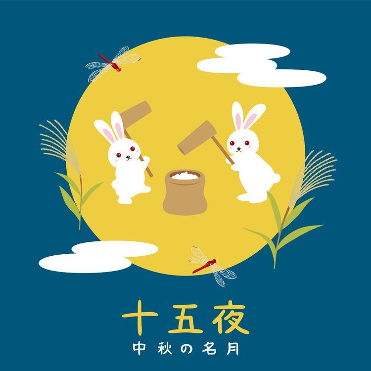 Lễ hội ngắm trăng Tsukimi