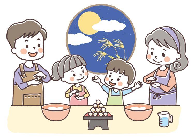 Tổ chức lễ hội ngắm trăng Tsukimi