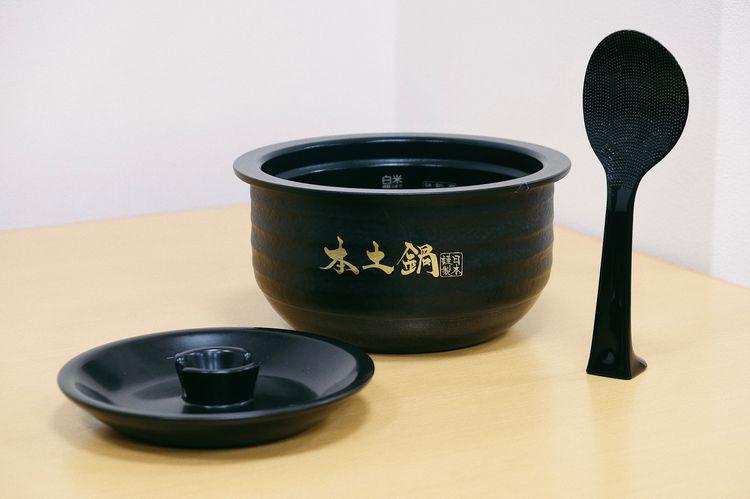 일본 전기밥솥 브랜드