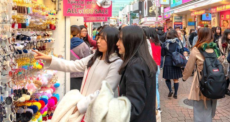 Kết quả hình ảnh cho 7 cách tiết kiệm chi phí khi mua sắm ở Nhật mà chỉ người Nhật mới biết