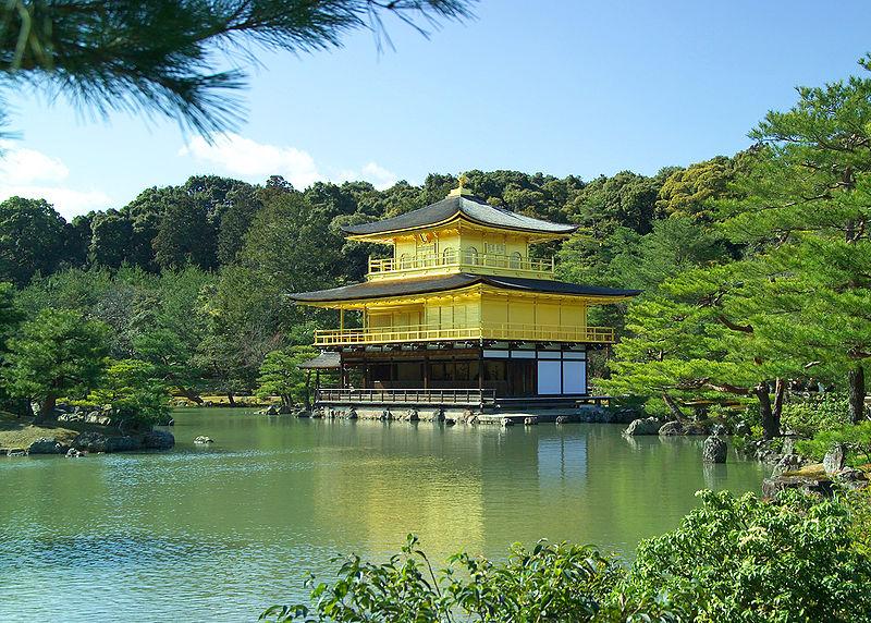 1. Kinkaku-ji
