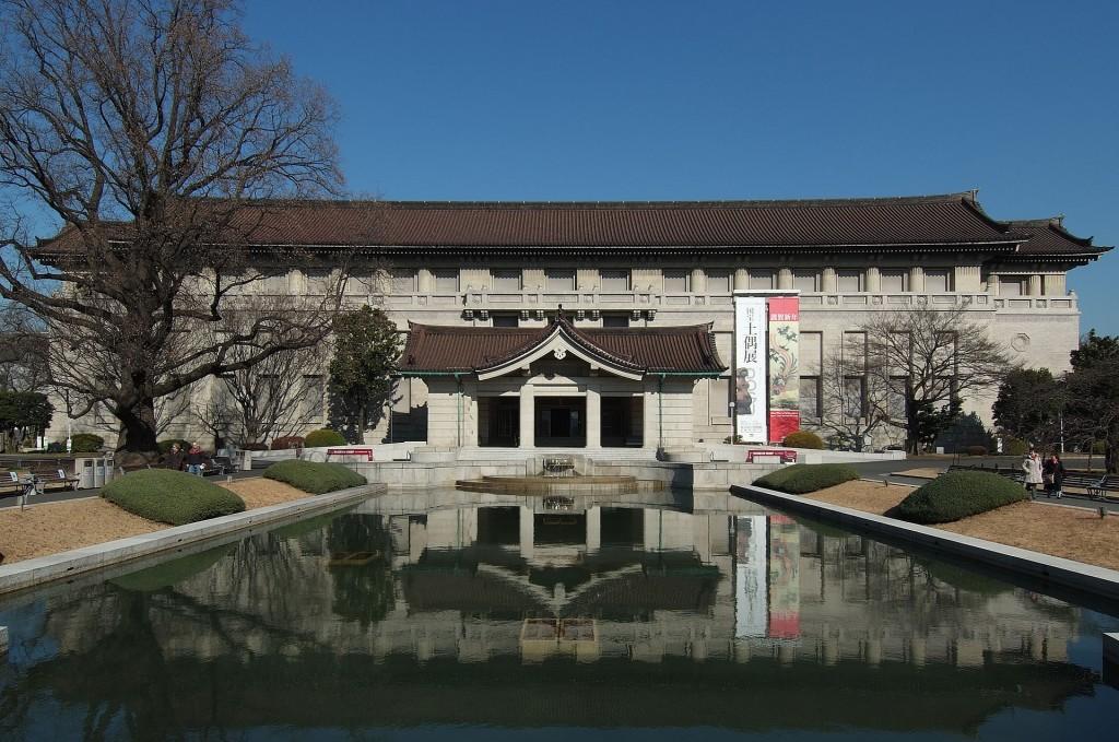 1920px-Tokyo_National_Museum,_Honkan_2010
