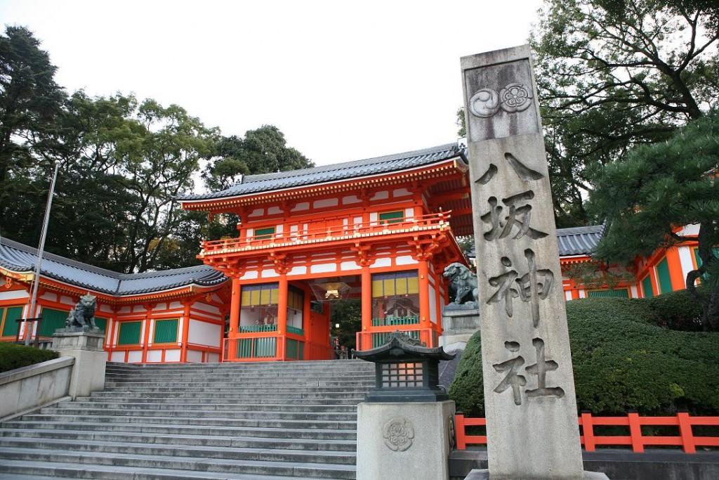 7. Yasaka-jinja