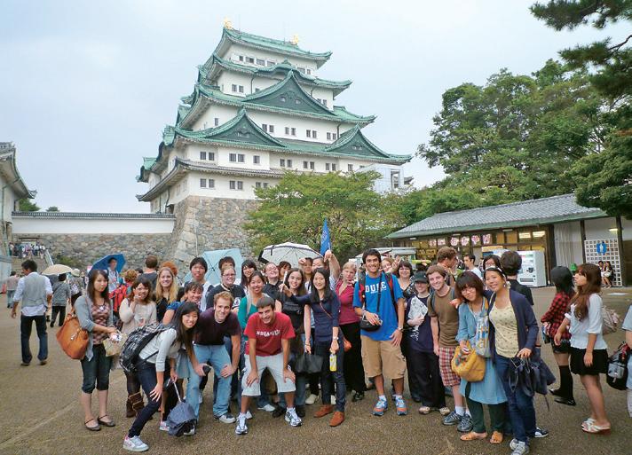 Japan, Nagoya, Nanzan University