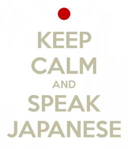 keep-calm-and-speak-japanese-257x300
