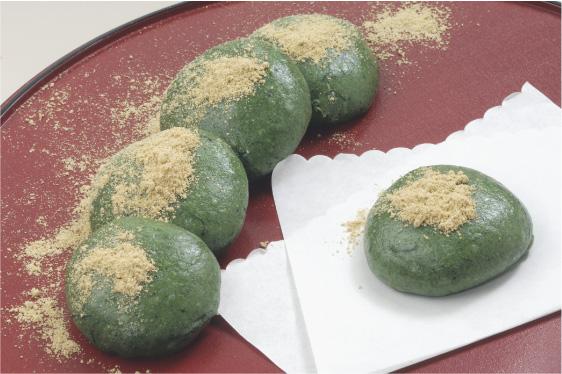 10. Kusa-mochi