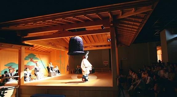 Nôgaku Theatre