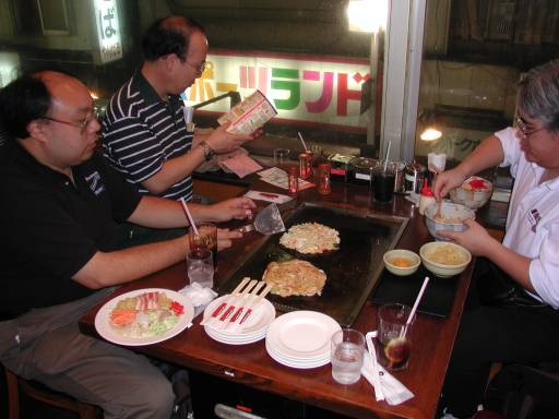 Okonomiyaki-ya