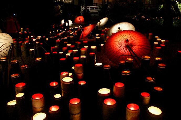 Yamaga Lanterns Festival