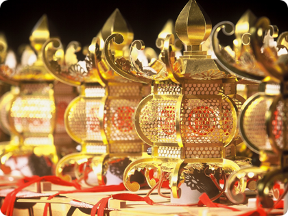 Yamaga Golden Lanterns