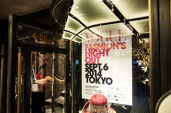 20140906_fno2014_04